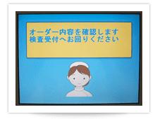 https://www.ashikaga.jrc.or.jp/files/libs/115/201902220858127891.png
