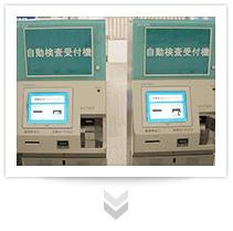 https://www.ashikaga.jrc.or.jp/files/libs/116/201902220858125830.png