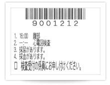 https://www.ashikaga.jrc.or.jp/files/libs/120/201902220858136868.jpg