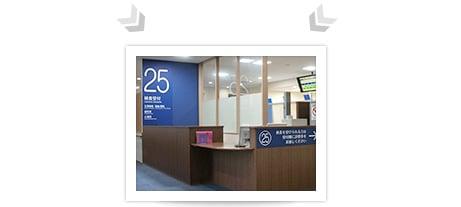 https://www.ashikaga.jrc.or.jp/files/libs/123/201902220915165265.jpg